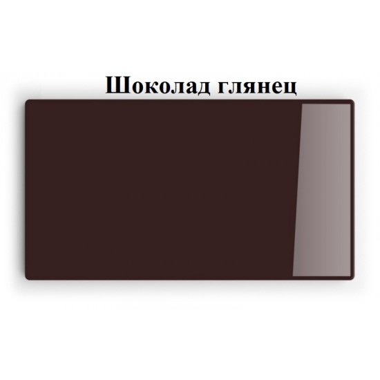 Купить Настенная полочка ex-006 Шоколад глянец (80/33/14) на Mebli.Sale Недорого.
