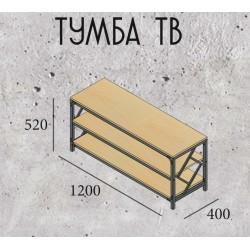 Тумба РОМБО