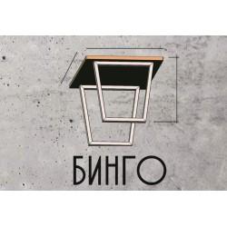 """Стол обеденный """"БИНГО» ЛАЙТ"""", Белый (1388)"""