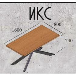Стол обеденный «ИКС»  (1600)