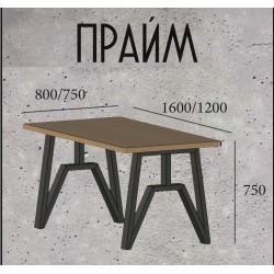 Стол обеденный «ПРАЙМ» (1600)
