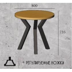 Стол обеденный «СВЕН» круглый (3 ножки)
